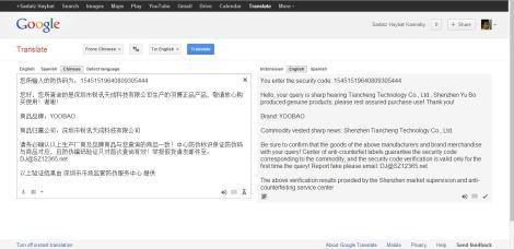 verifikasi translate (click to enlarge)