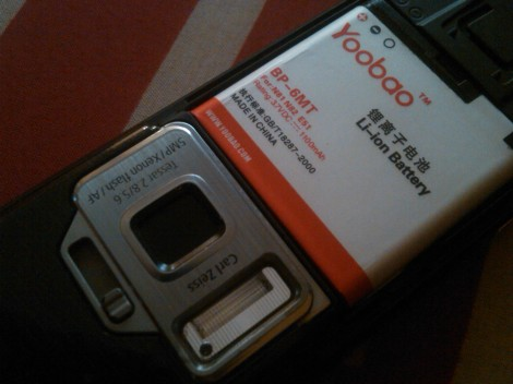 N82 Powered by Yoobao